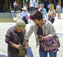 A 'new friend' may signal a big problem