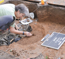 Amateur sleuths uncover buried history