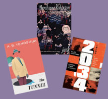 Timeless fiction offered by older authors